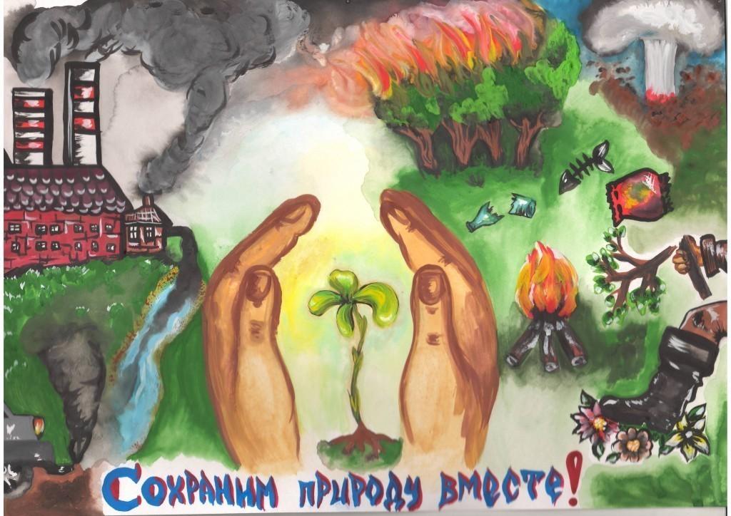 Воскресенье поздравления, экологические открытки конкурс